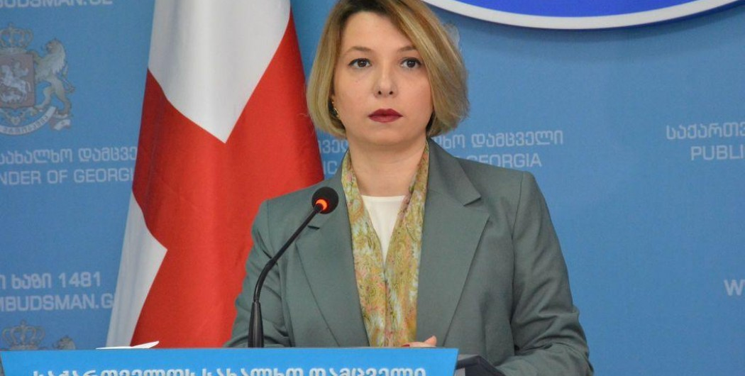 Public Defender Addresses the OSCE Office for Democratic Institutions and Human Rights  to  Assess the Draft Law on the Selection of Supreme Court Judges