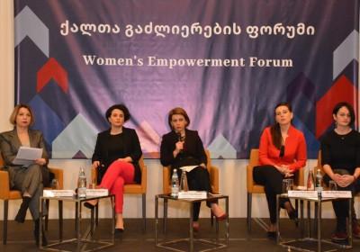 სახალხო დამცველის გამოსვლა ქალთა გაძლიერების ფორუმზე