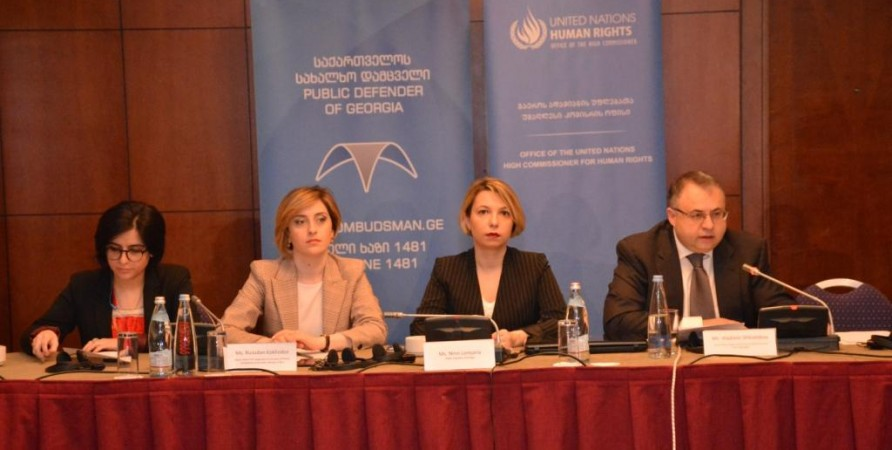 5th Anniversary of Ratification of the UN Convention on the Rights of Persons with Disabilities