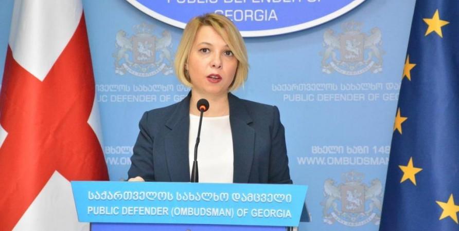 Examination Results of Investigation Materials of Alleged Murder of Georgia's First President Zviad Gamsakhurdia