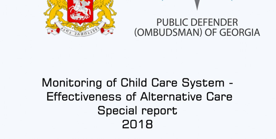Monitoring of Child Care System – Effectiveness of Alternative Care Special report