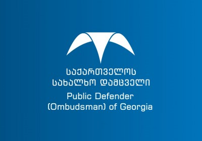 Public Defender of Georgia Addresses the Statement of the Ministry of Internal Affairs of Georgia regarding Pride