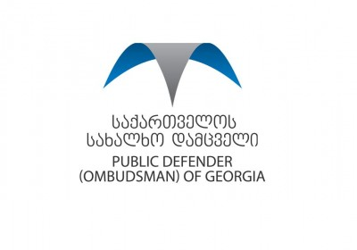 Public Defender's Statement on Rights of Persons with Disabilities in Light of Ongoing Developments