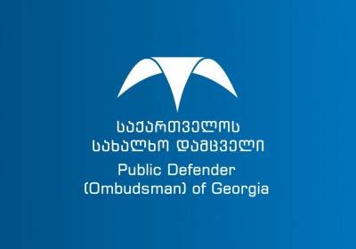 Public Defender Addresses Ministry of Internal Affairs