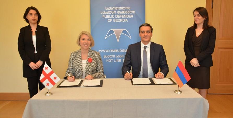 Memorandum with Armenian Ombudsman