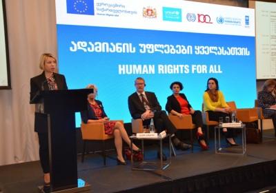 კონფერენცია - საქართველოს პროგრესი ადამიანის უფლებათა დაცვის მიმართულებით