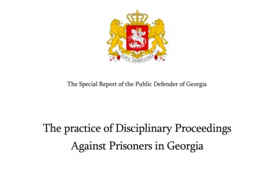 The practice of disciplinary proceedings against the prisoners in Georgia