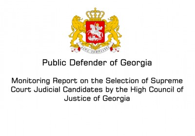 Monitoring Report on the Selection of Supreme Court Judicial Candidates