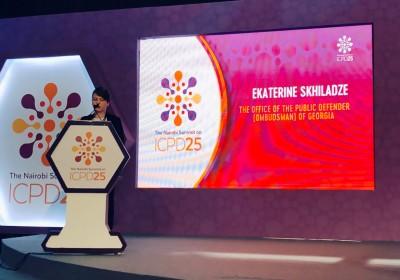 სახალხო დამცველის მოადგილის მოხსენება მოსახლეობის და განვითარების საერთაშორისო კონფერენციაზე