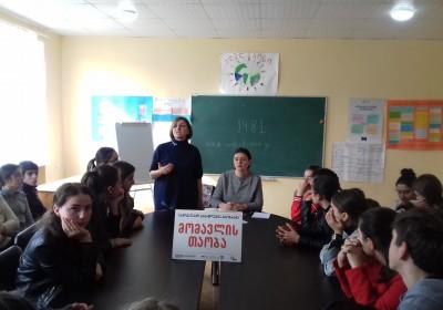 საინფორმაციო შეხვედრების ბაღდათის მუნიციპალიტეტის სოფლებში