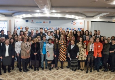 Conference on the Rights of Conflict-Affected Children