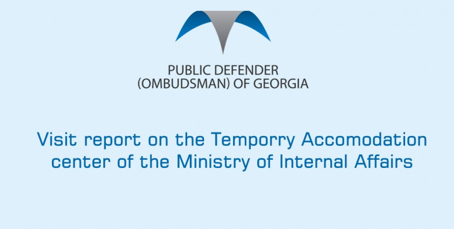Visit report on the Temporry Accomodation center of the Ministry of Internal Affairs