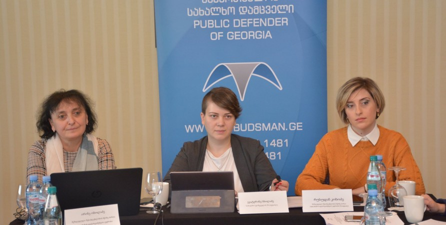 Meeting of the Consultative Council of the Convention on the Rights of Persons with Disabilities