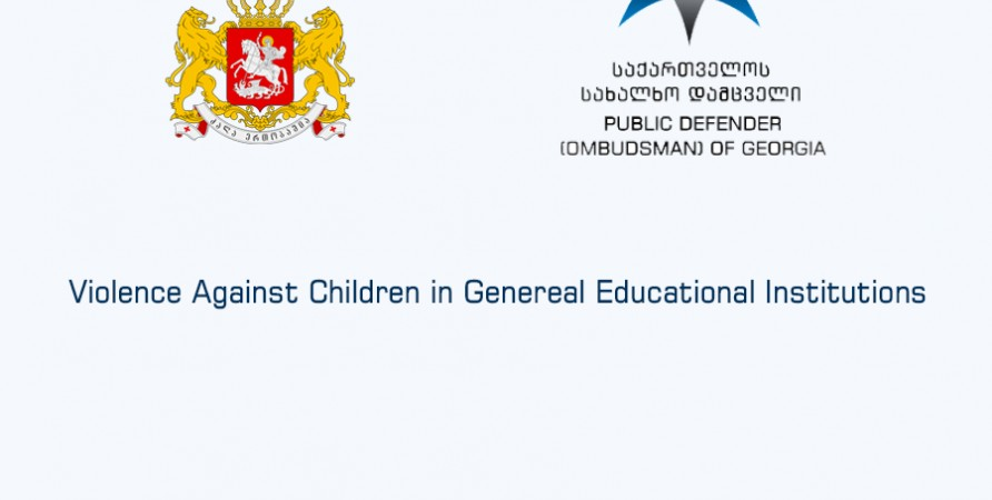 Violence Against Children in Genereal Educational Institutions