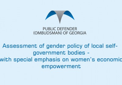 Assessment of gender policy of local self-government bodies -  with special emphasis on women's economic empowerment