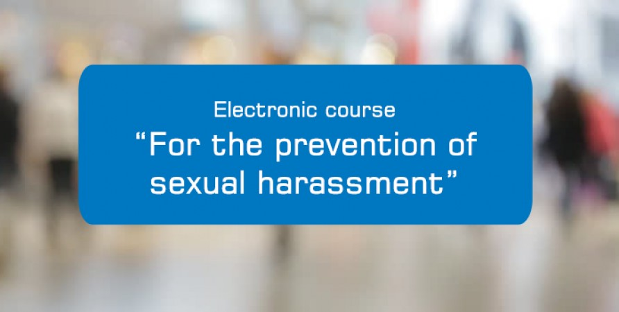 "Electronic course ""For the prevention of sexual harassment"""