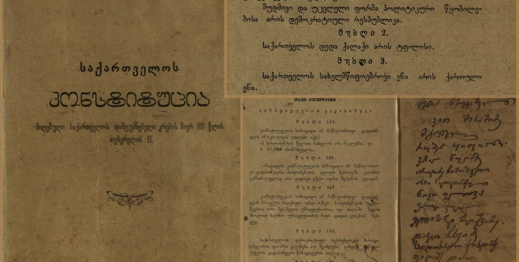 Public Defender's Statement on 100th Anniversary of Georgian Constitution of February 21, 1921