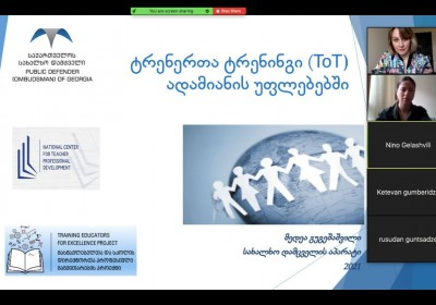 Training of Trainers on Human Rights for General Education Specialists