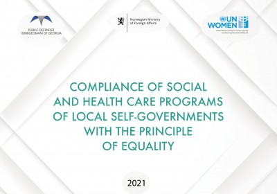 Special Report on Compliance of Municipal Social and Health Care Programmes with Principle of Equality