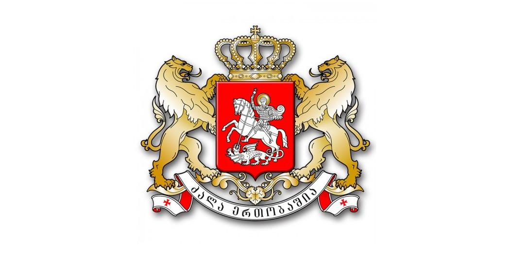 Վրաստանի ժողովրդական պաշտպանը դիմել է ՄԱԿ-ի անձնական կյանքի իրավունքի հարցերով հատուկ զեկուցողին և Վրաստանի խորհրդարանին