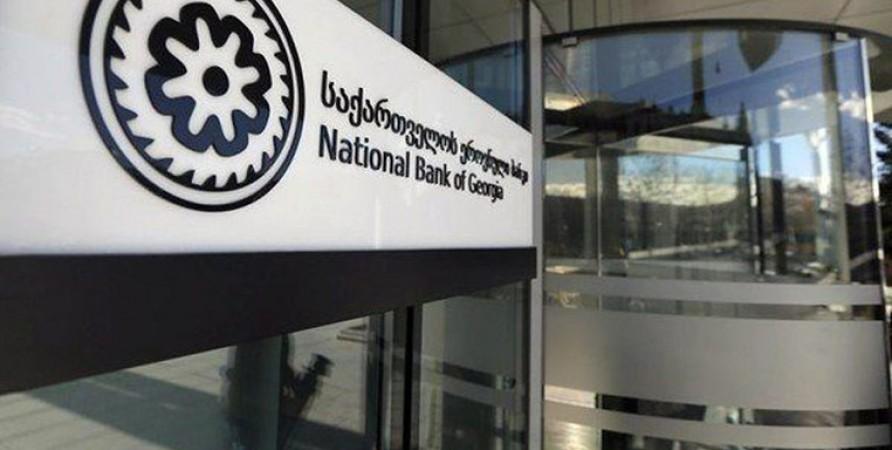 Xalq  Müdafiəçisi bank xidmətlərində yaşlılara qarşı ayrı -seçkiliyin qarşısının alınması mövzusunda Milli Bankın Prezidentinə müraciət etdi