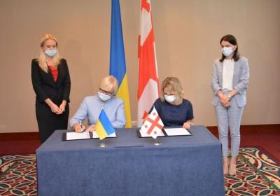 Ombudsman of Ukraine and Public Defender of Georgia Sign Memorandum of Cooperation