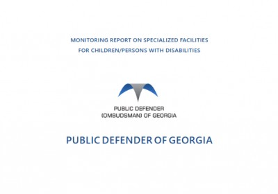 Monitoring report on specialized facilities for children/persons with disabilities