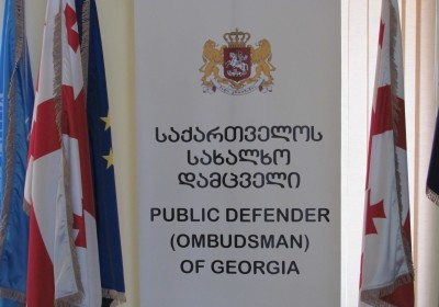 Recommendation of the Public Defender Concerning Security at Workplace