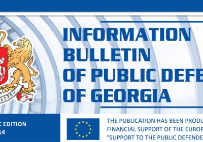 Bulletin - Periodic Edition, May, 2014