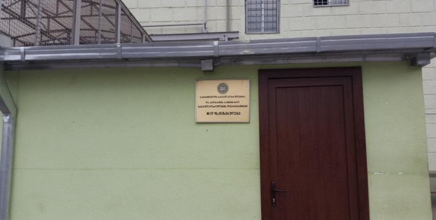 The Public Defender Demands Timely Investigation of a Prisoner's Death in Rustavi N6 Establishment