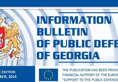 Information Bulletin N8 - September, 2014