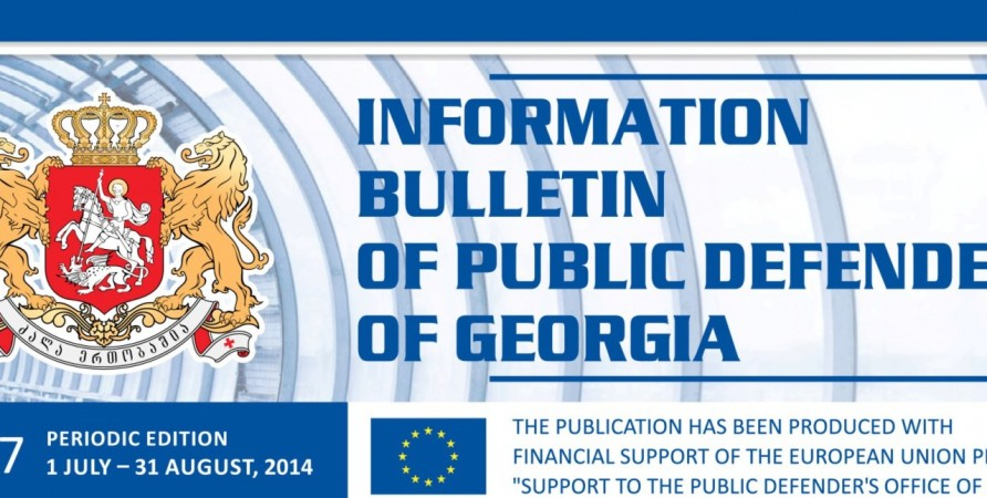 Bulletin - Periodic Edition, July-August, 2014