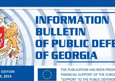 Bulletin - Periodic Edition #9, October, 2014