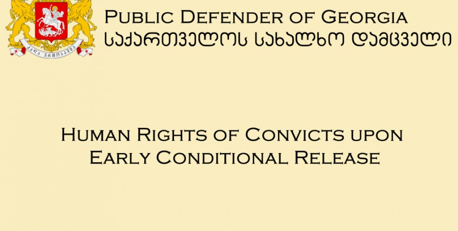 Human Rights of Convicts upon Early Conditional Release