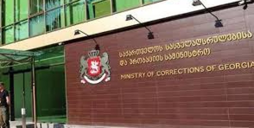 Recommendation on Supply of Stores of Penitentiary Institutions