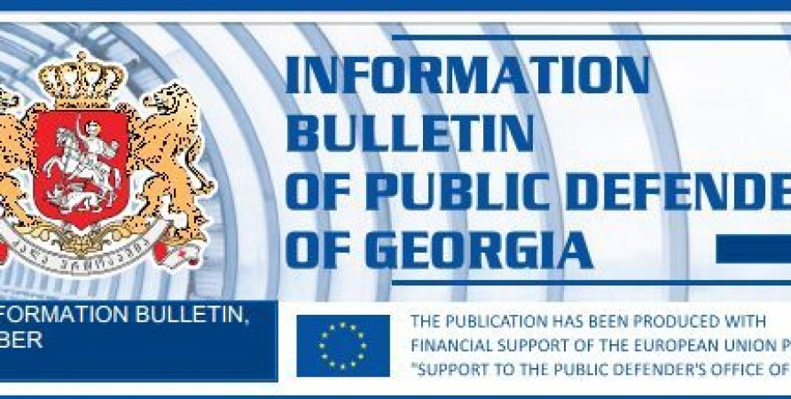 Bulletin- Periodic Edition #10, November, 2014