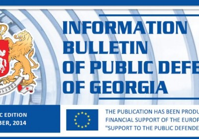 Information Bulletin – Periodic Publication, December, 2014