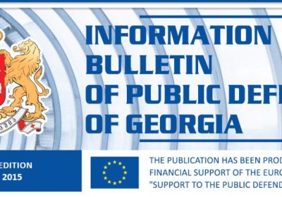 Bulletin, Periodic Publication – January, 2015