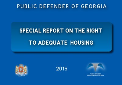 The Right to Adequate Housing - Special Report