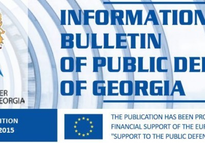 Bulletin, Periodic Publication–  February, 2015