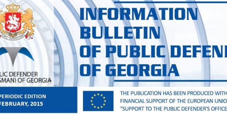 Bulletin, Periodic Publication–  February, 2015