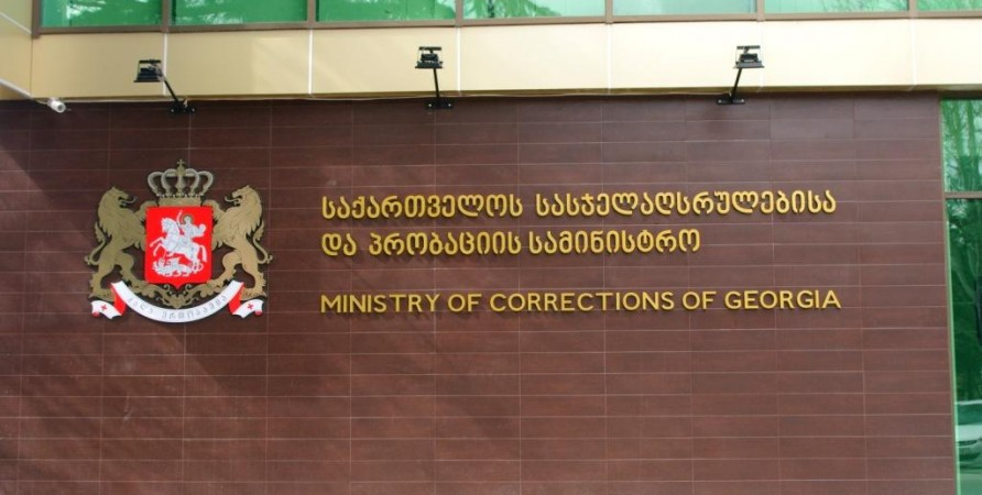 Proposal to Minister of Corrections and Legal Assistance on Making Changes to Decree # 97 of May 30, 2011