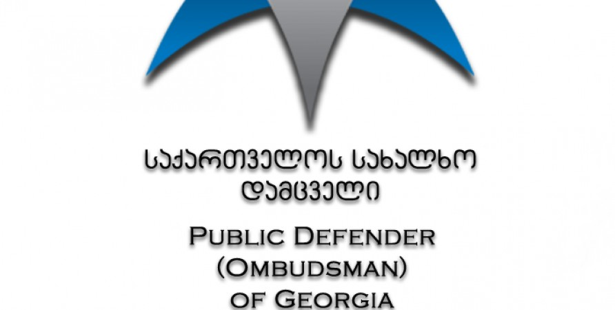 Public Defender's Announces Competition of Members of Special Preventive Group