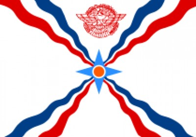 Public Defender Wishes Happy New Year to Assyrians