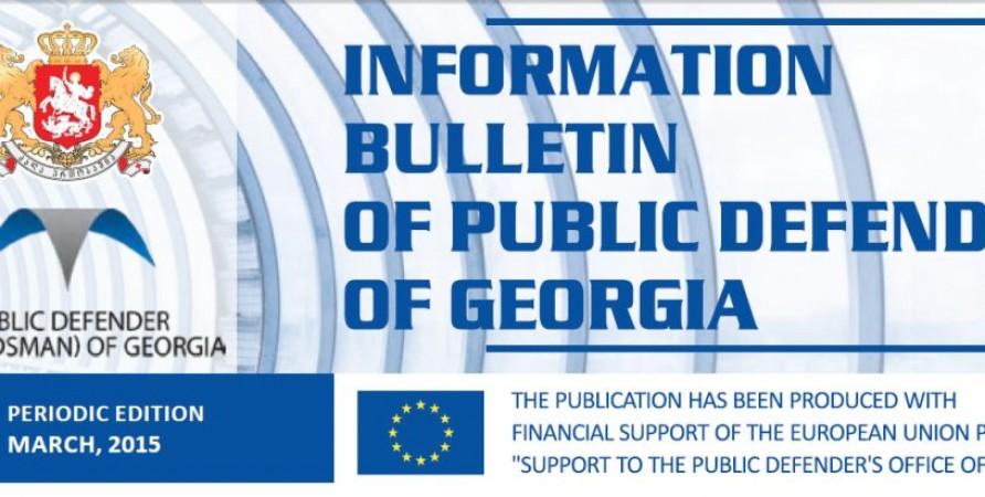 Bulletin, Periodic Edition – March, 2015