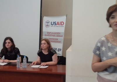 სახალხო დამცველის ბავშვის უფლებების ცენტრის საინფორმაციო შეხვედრა ბავშვთა დაცვის საერთაშორისო დღესთან დაკავშირებით