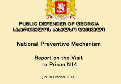 National Preventive Mechanism Report on the Visit to Prison N14  (19-20 October 2014)