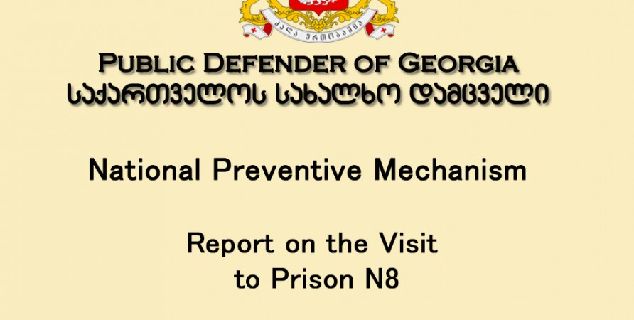 National Preventive Mechanism Report on the Visit to Prison N8  (27-28 November 2014)
