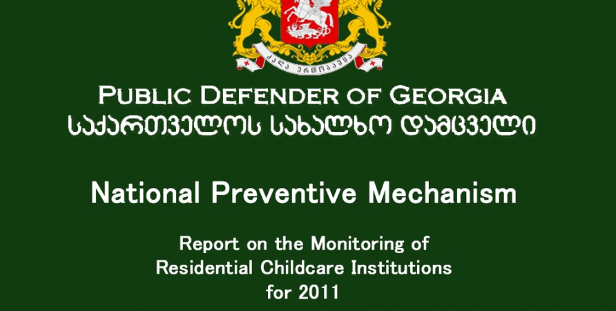 Report on the Monitoring of Residential Childcare Institutions for 2011