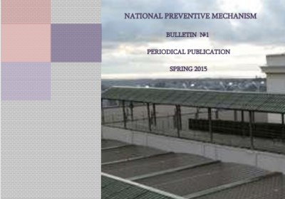 Bulletin N1 of the National Preventive Mechanism